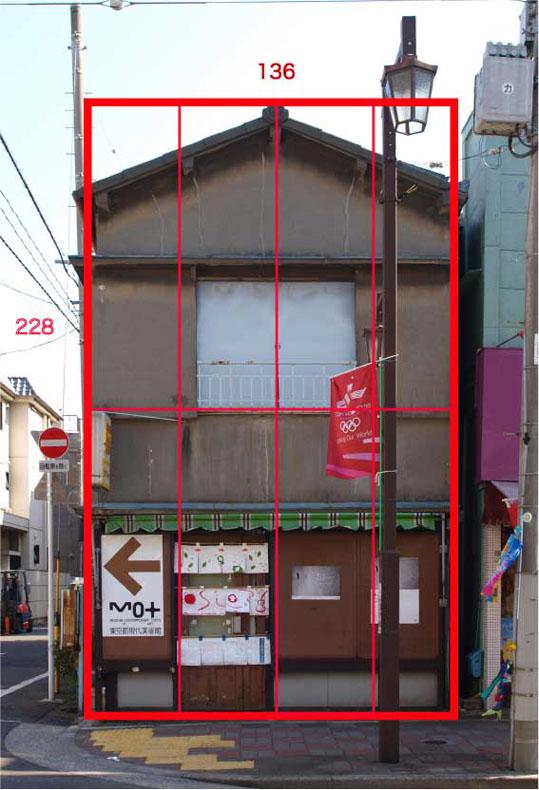 家の矩形2.jpg