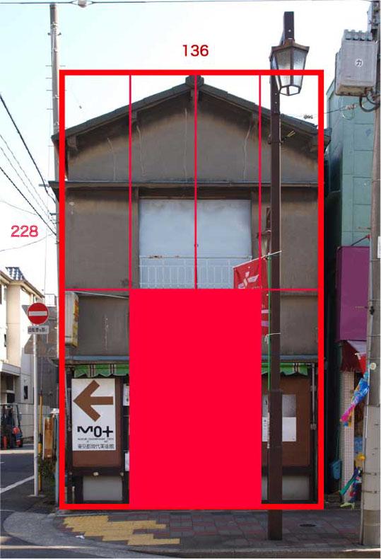 家の矩形3.jpg