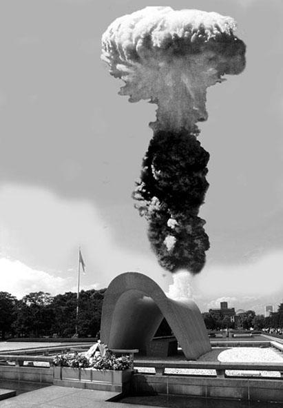 広島公園と原爆2.jpg