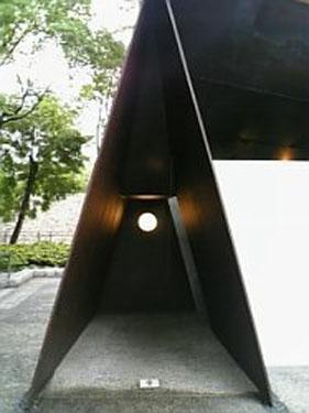 遠藤秀平12.jpg