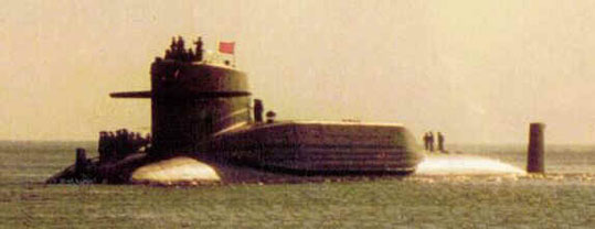 Xia_submarine.jpg