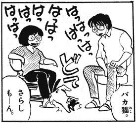 kaibyou1.jpg
