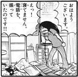kemono24.jpg